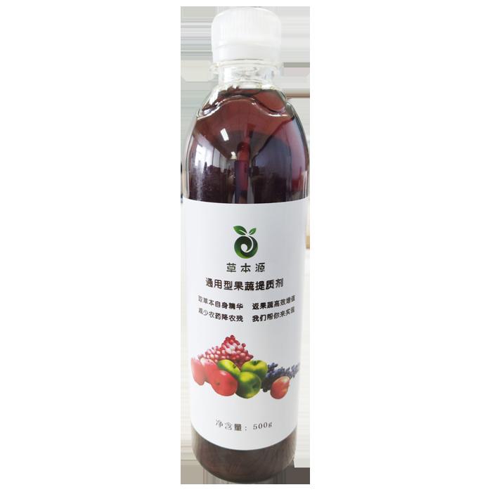 果蔬提质剂